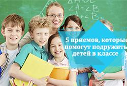 Языковая школа Addrian
